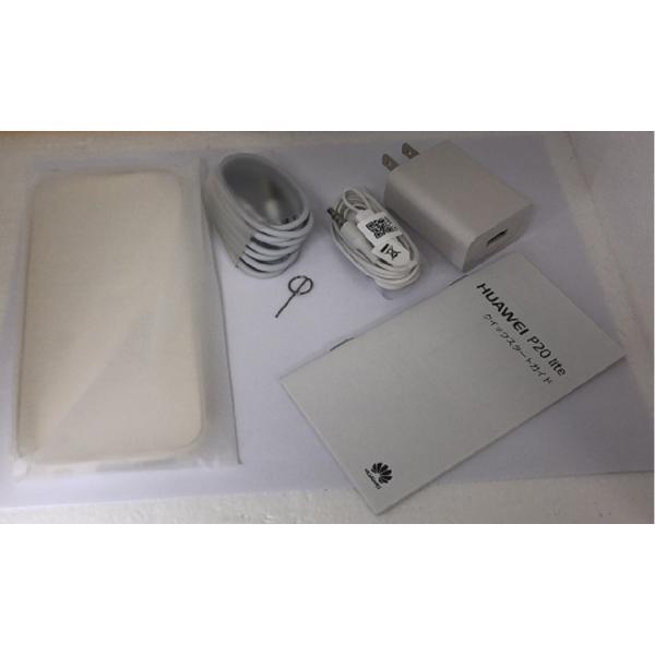 【SIMフリー 未使用品】 HUAWEI P20 Lite 32GB ミッドナイトブラック ドコモ au ソフトバンク ワイモバイル UQモバイル 楽天モバイル 格安SIM対応 送料無料|towayshop|03