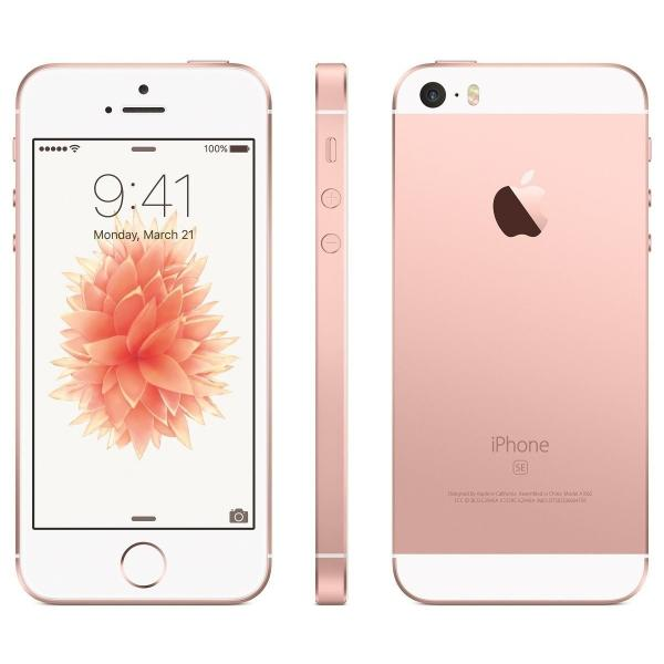 【SIMフリー】iPhoneSE 16GB ローズゴールド 【中古】 ドコモ ソフトバンク au ワイモバイル対応 格安SIM対応 バッテリー1年保証 送料無料 towayshop