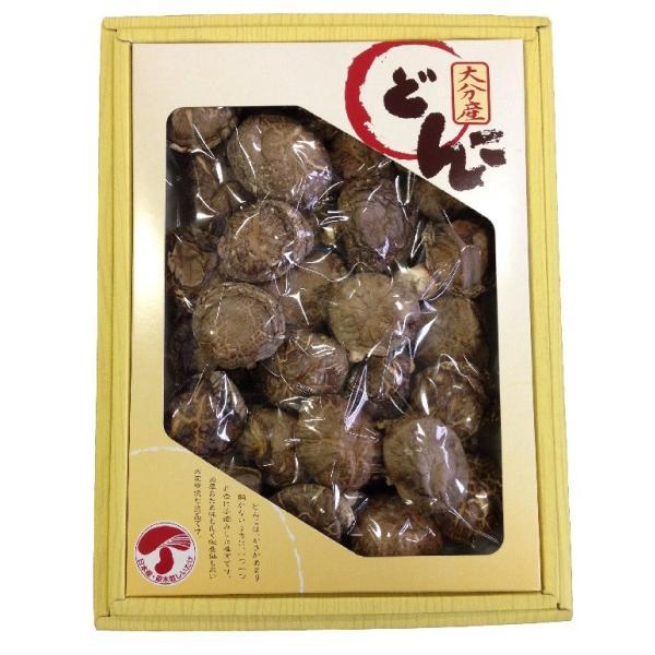 特選 大分産 原木栽培 肉厚 上どんこ 干し椎茸(乾しいたけ) 190g 箱入りギフト 日本産 国産 送料無料