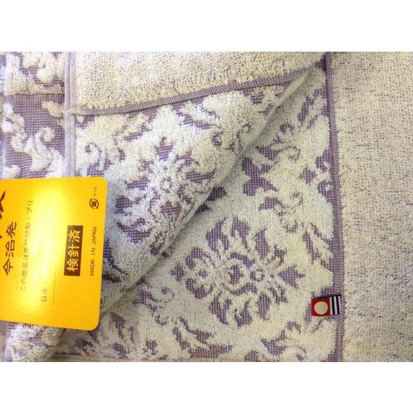 2018新作 今治タオルケット やわらか ハスラー シングルサイズ 140×190cm 綿100% 今治ブランド 日本製 送料無料|towel-en|02
