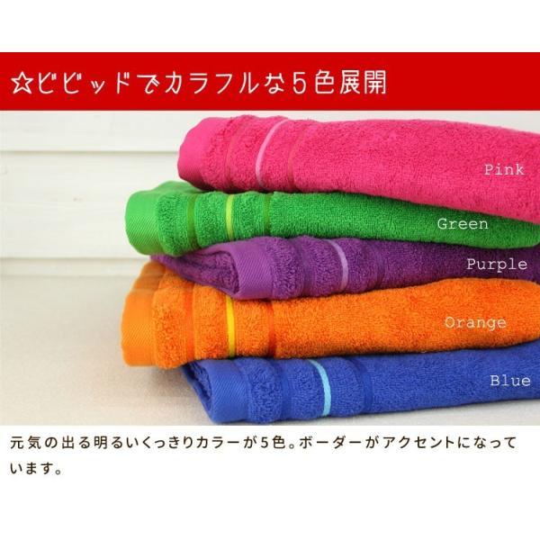 バスタオル 同色4枚セット イロイロットスマイルパーティーカラー 約60×120cm まとめ買い|towelmall|04