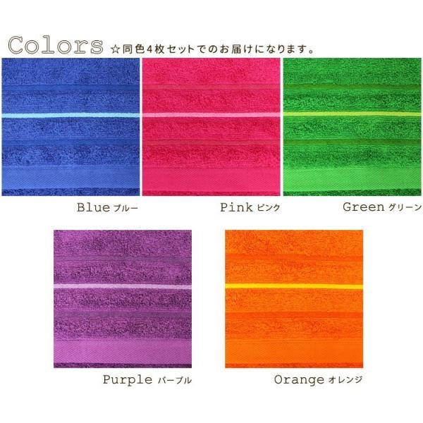 バスタオル 同色4枚セット イロイロットスマイルパーティーカラー 約60×120cm まとめ買い|towelmall|05