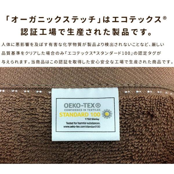 バスタオル 同色4枚セット オーガニックステッチ 約60×120cm オーガニックコットン まとめ買い towelmall 09