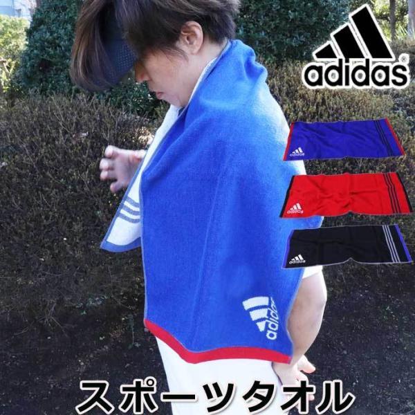 フィラ アクティブロングタオル 2枚セット レガシー 抗菌 グレー ネイビーブルー かっこいい タオル|towelra-imu