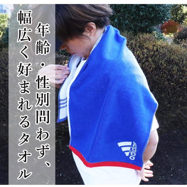 フィラ アクティブロングタオル 2枚セット レガシー 抗菌 グレー ネイビーブルー かっこいい タオル|towelra-imu|03