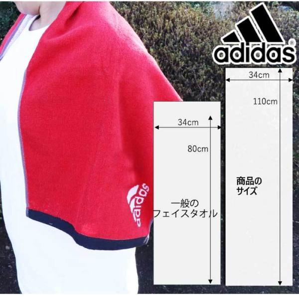フィラ アクティブロングタオル 2枚セット レガシー 抗菌 グレー ネイビーブルー かっこいい タオル|towelra-imu|07