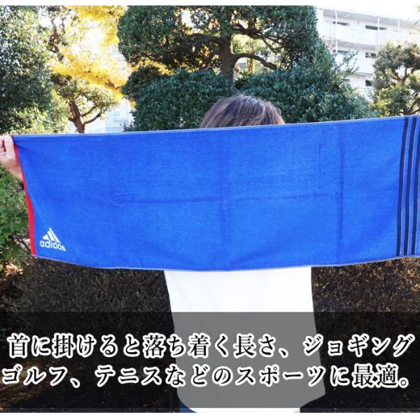 フィラ アクティブロングタオル 2枚セット レガシー 抗菌 グレー ネイビーブルー かっこいい タオル|towelra-imu|08