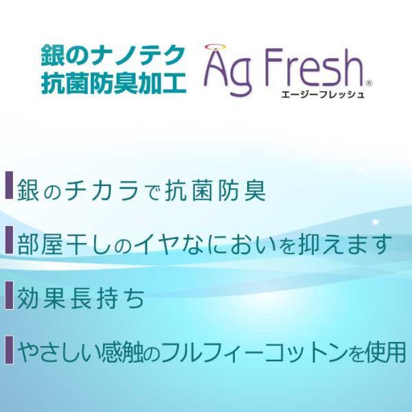 フィラ アクティブロングタオル 2枚セット レガシー 抗菌 グレー ネイビーブルー かっこいい タオル|towelra-imu|10
