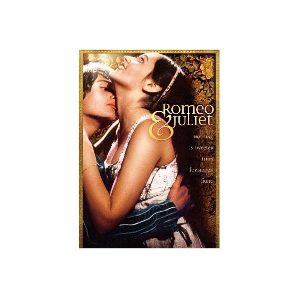 ロミオとジュリエット DVD