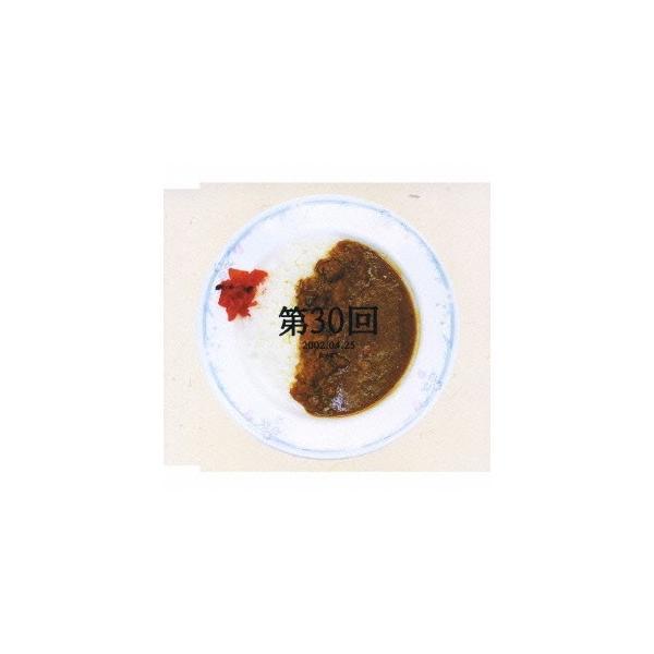 松本人志 放送室3<完全生産限定盤> CD