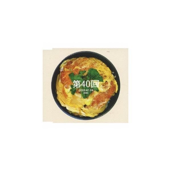 松本人志 放送室4<完全生産限定盤> CD