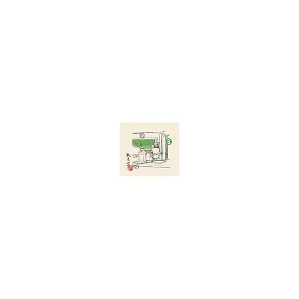 松本人志 放送室8<完全生産限定盤> CD