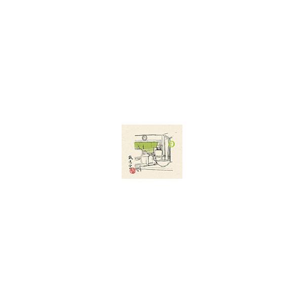 松本人志 放送室9<完全生産限定盤> CD