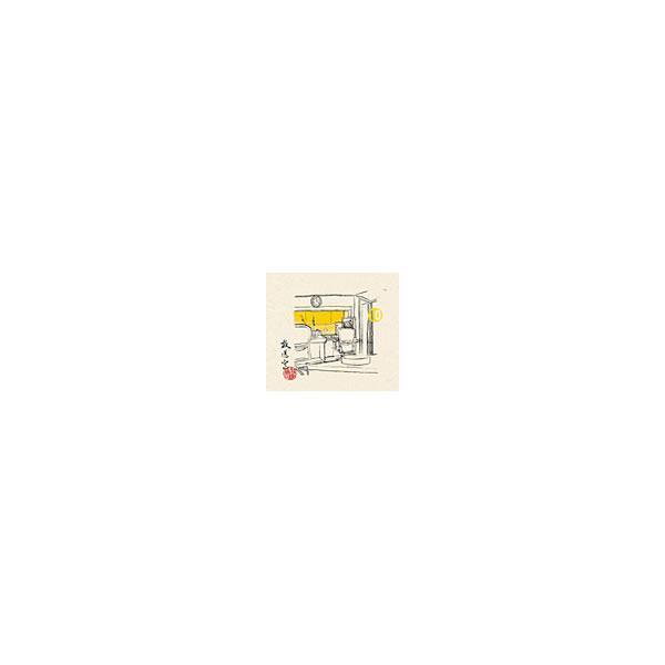 松本人志 放送室10<完全生産限定盤> CD