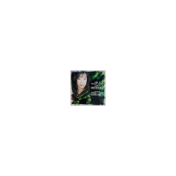 スミ・ジョー ヨハン・シュトラウスを歌う / スミ・ジョー, ルドルフ・ビーブル, ウィーン・フォルクスオーパー交響楽 SHM-CD