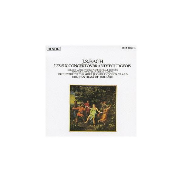 ジャン=フランソワ・パイヤール CREST 1000(469) バッハ: ブランデンブルク協奏曲(全曲) / ジャン=フランソワ・パイヤ CD