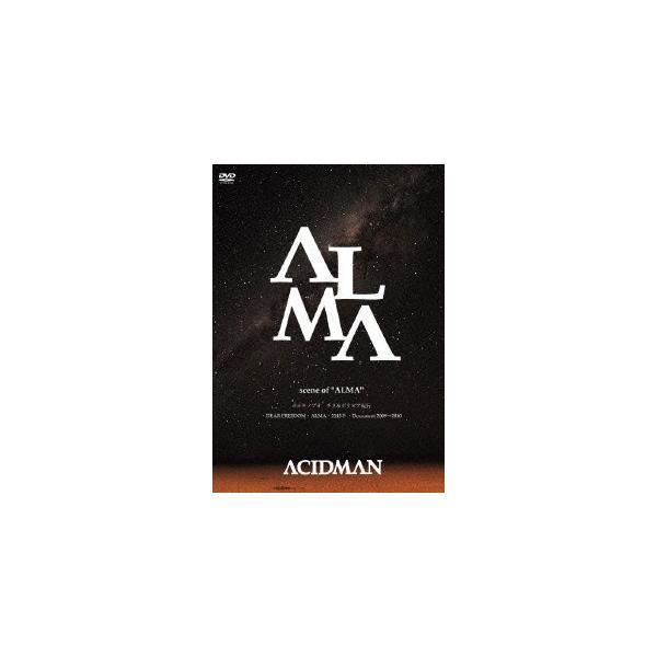 "ACIDMAN scene of """"ALMA"""" 〜オオキノブオ チリ & ボリビア紀行〜 DVD"
