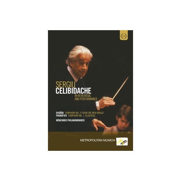"""セルジュ・チェリビダッケ Dvorak: Symphony No.9 """"""""From the New World""""""""; Prokofiev: Symphony No.1 """"""""Classical"""""""" DVD"""