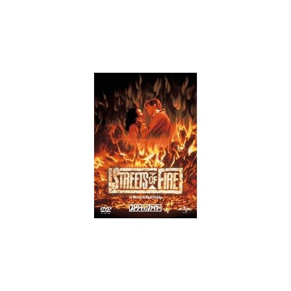 ストリート・オブ・ファイヤー DVD