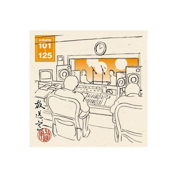 松本人志 放送室 VOL.101〜125 CD ROM