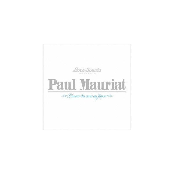 PaulMauriatポール・モーリアのすべて〜日本が愛したベスト50曲SHM-CD