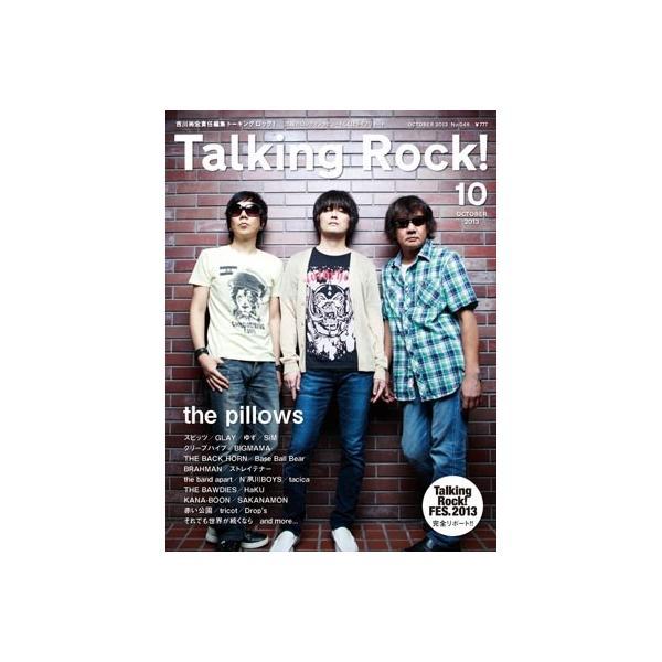 Talking Rock! 2013年10月号 Magazine