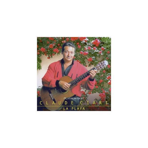 Claude Ciari クロード・チアリ CD