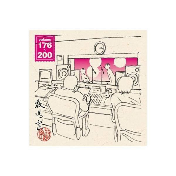 松本人志 放送室 VOL.176〜200 CD ROM