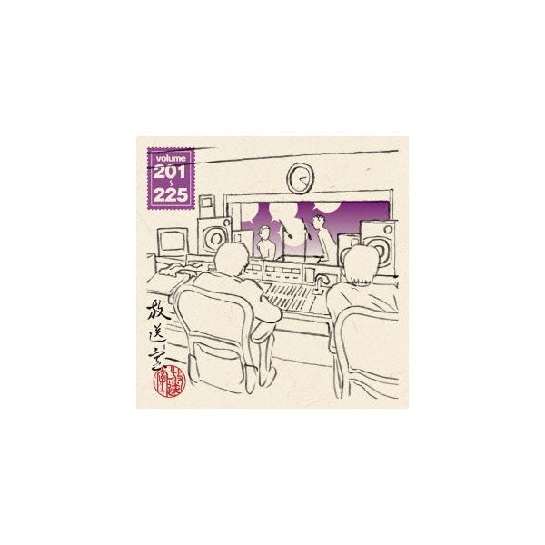 松本人志 放送室 VOL.201〜225 CD ROM