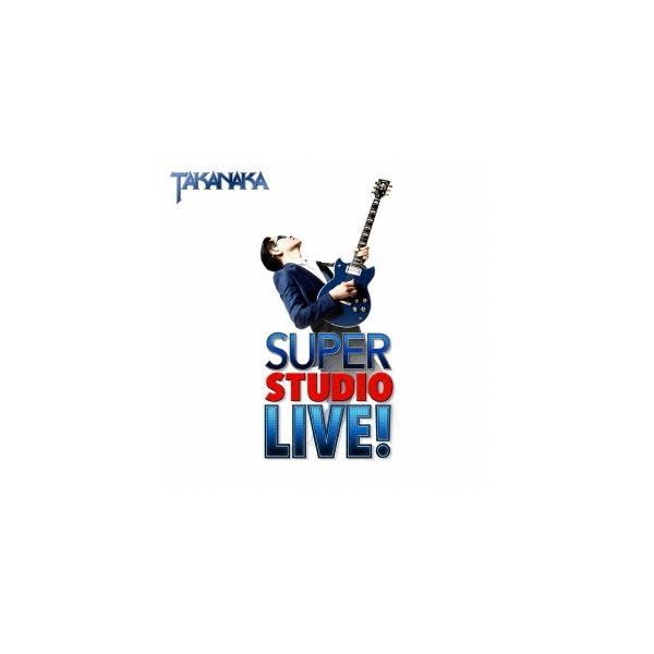 高中正義 SUPER STUDIO LIVE! [CD+DVD]<初回限定盤> CD
