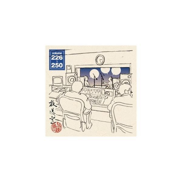 松本人志 放送室 VOL.226〜250 CD ROM