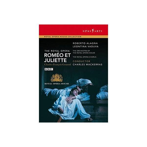 チャールズ・マッケラス グノー: 歌劇《ロメオとジュリエット》 DVD