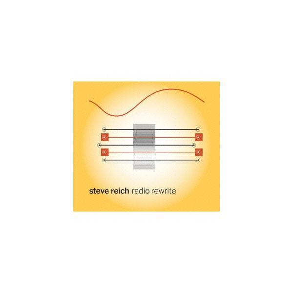 Jonny Greenwood レディオ・リライト CD