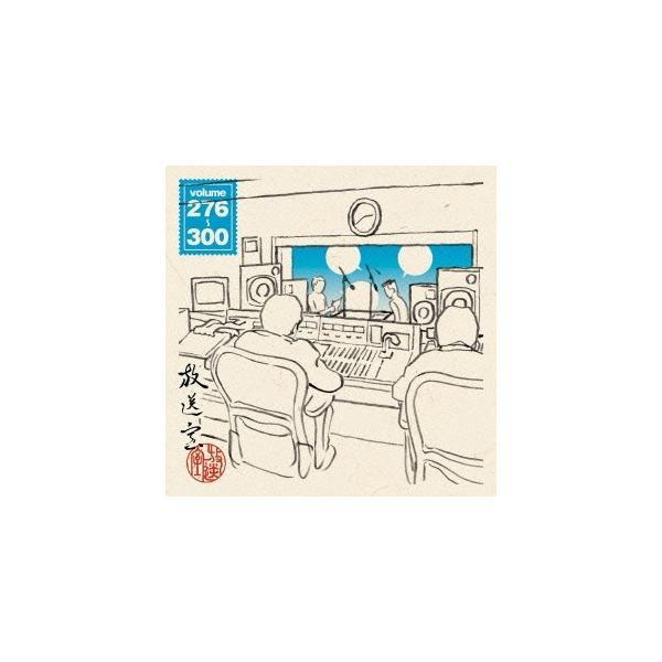 松本人志 放送室 VOL.276〜300 CD ROM