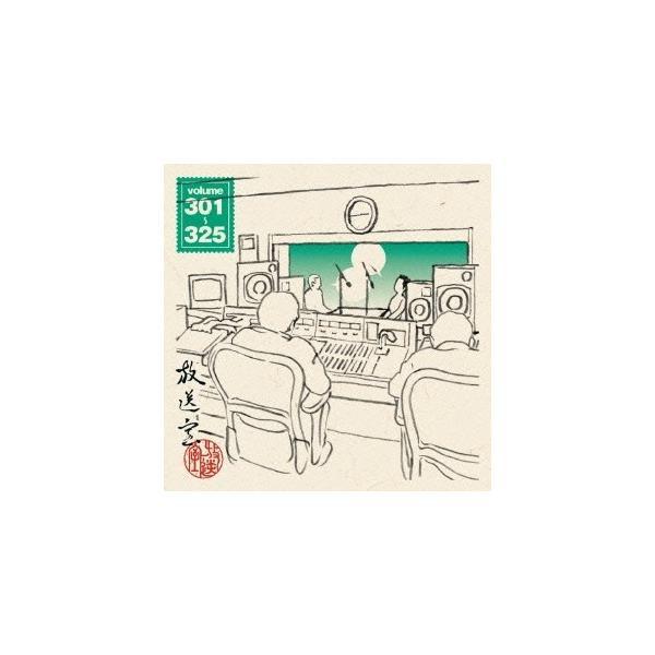 松本人志 放送室 VOL.301〜325 CD ROM