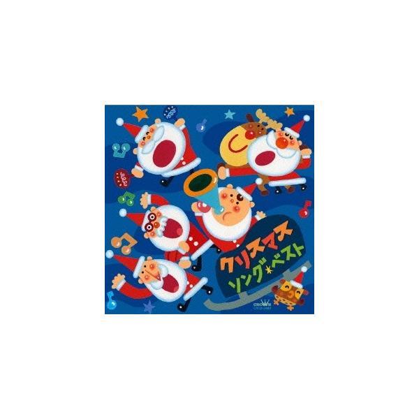 Various Artists クリスマスソング・ベスト CD