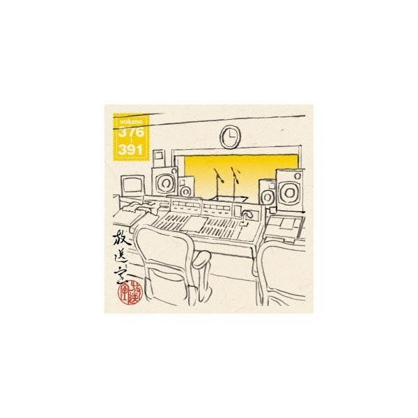 松本人志 放送室 VOL.376〜391 CD ROM