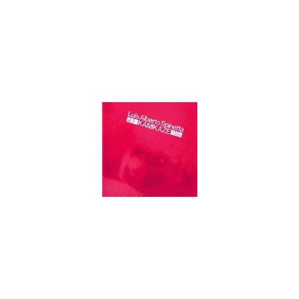 Luis Alberto Spinetta (Spinetta) Kamikaze CD
