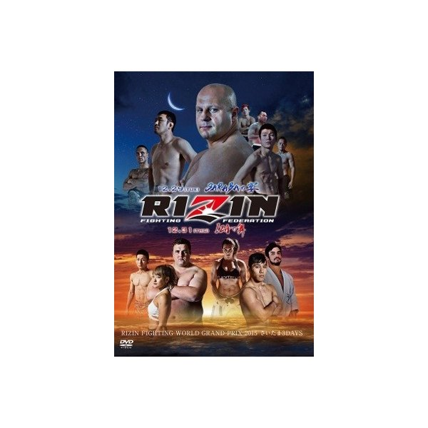 2015 in Rizin Fighting Federation