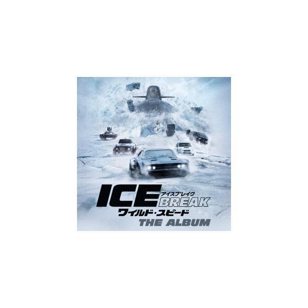 Original Soundtrack ワイルド・スピード アイスブレイク オリジナル・サウンドトラック CD