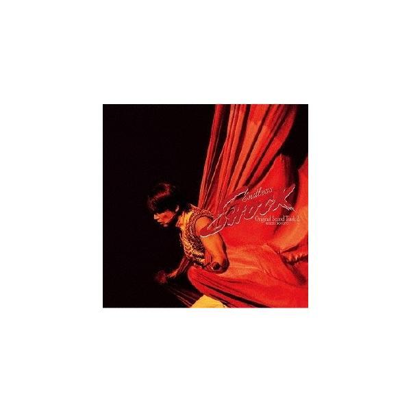 堂本光一 KOICHI DOMOTO Endless SHOCK Original Sound Track 2<通常盤> CD
