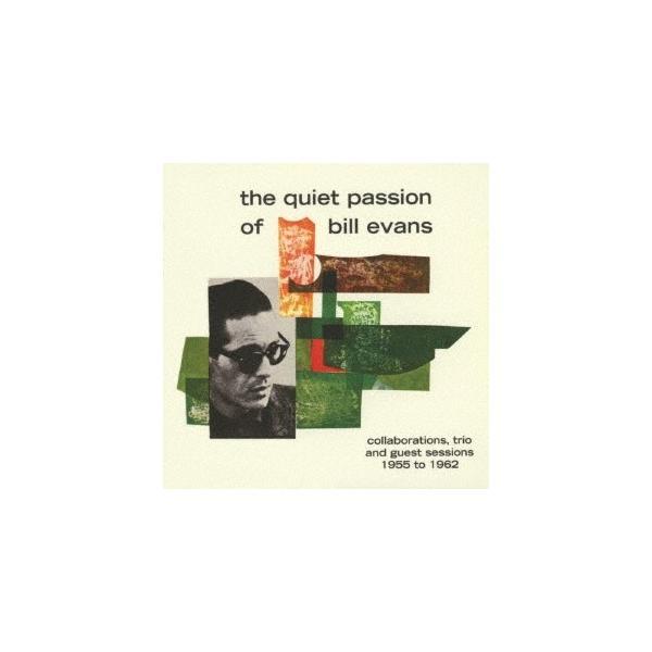 BillEvans(Piano)クワイエット・パッション・オブ・ビル・エヴァンスCD