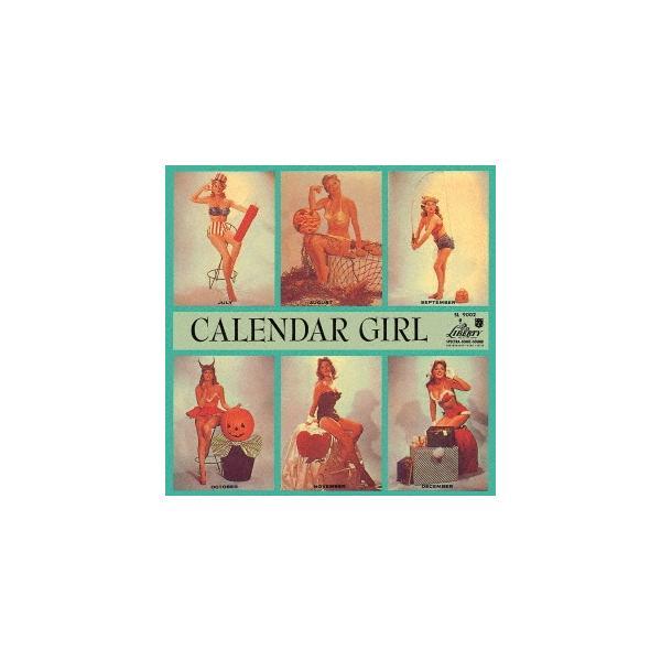 Julie London カレンダー・ガール SHM-CD