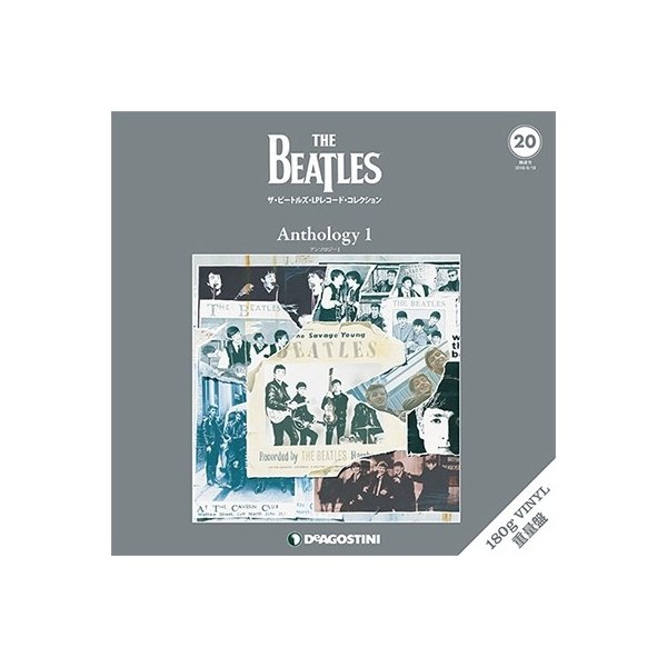 The Beatles ザ・ビートルズ・LPレコード・コレクション20号 アンソロジー1 [BOOK+3LP] Book
