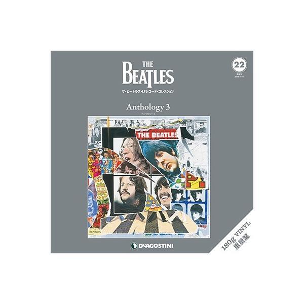 The Beatles ザ・ビートルズ・LPレコード・コレクション22号 アンソロジー3 [BOOK+3LP] Book