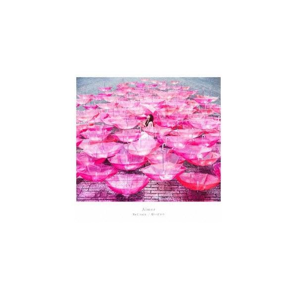 Aimer Ref:rain/眩いばかり [CD+DVD]<初回生産限定盤> 12cmCD Single