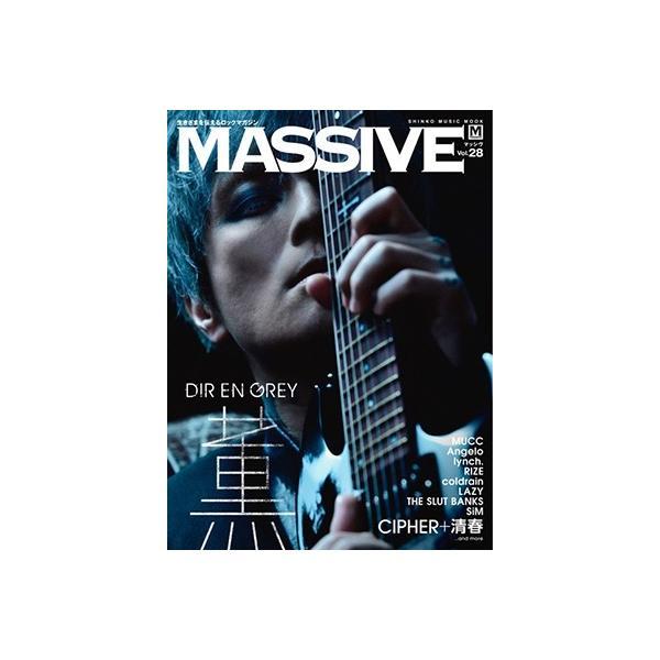MASSIVE Vol.28 Mook