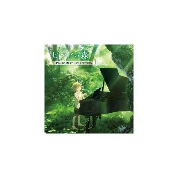 VariousArtistsピアノの森PIANOBESTCOLLECTIONICD