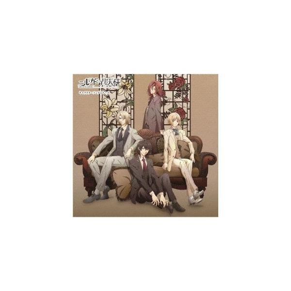 Various Artists TVアニメ ニル・アドミラリの天秤 キャラクターソングシリーズ 12cmCD Single