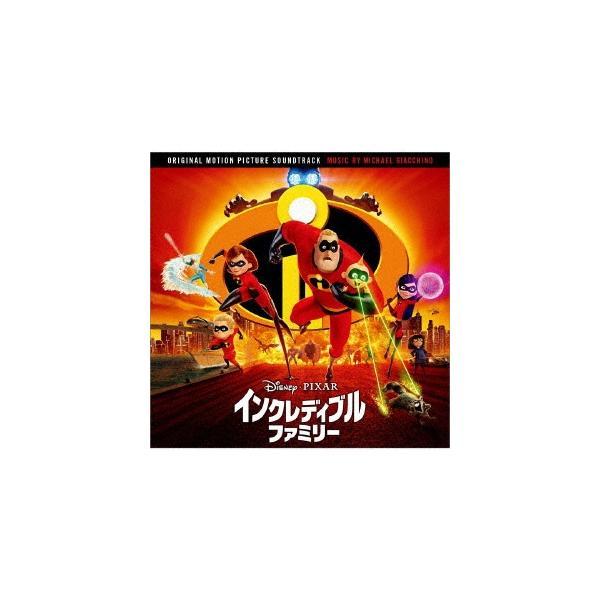 MichaelGiacchinoインクレディブル・ファミリーオリジナル・サウンドトラックCD